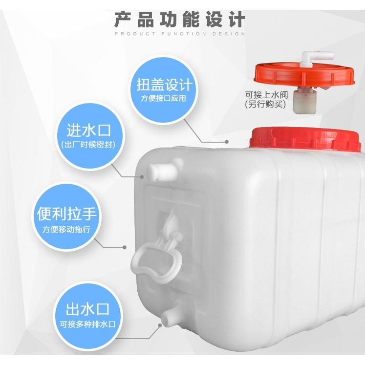 yuwen_lin #水桶 食品級大號塑膠桶臥式儲水桶長方形100L水桶帶蓋300L水塔水箱