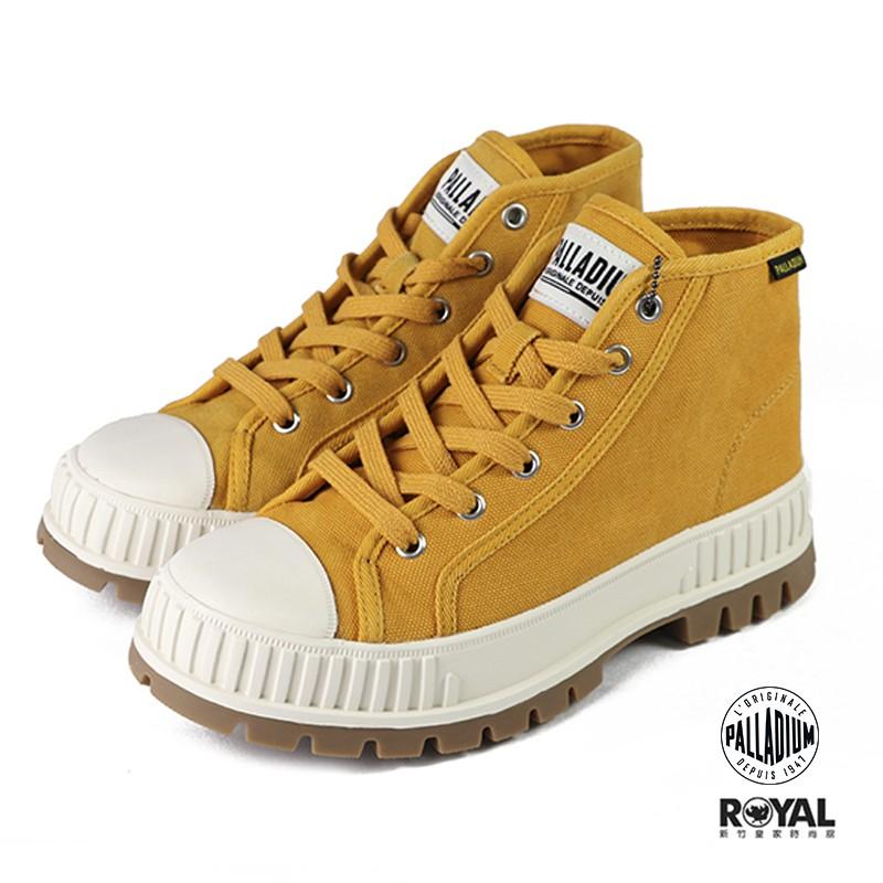Palladium Pallashock 鵝黃色 帆布 增高5CM 休閒鞋 女款 NO.B1545【新竹皇家】