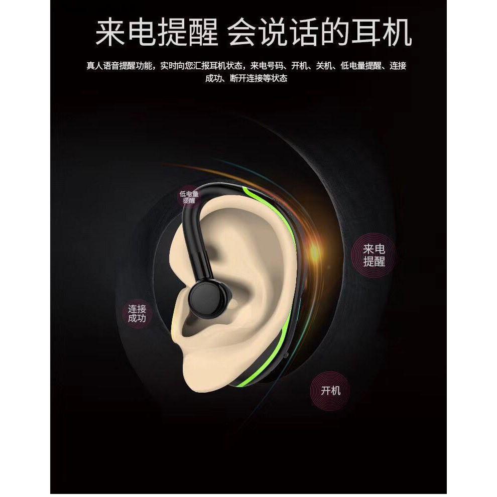 F600藍牙耳機超長待機商務無線 掛耳式