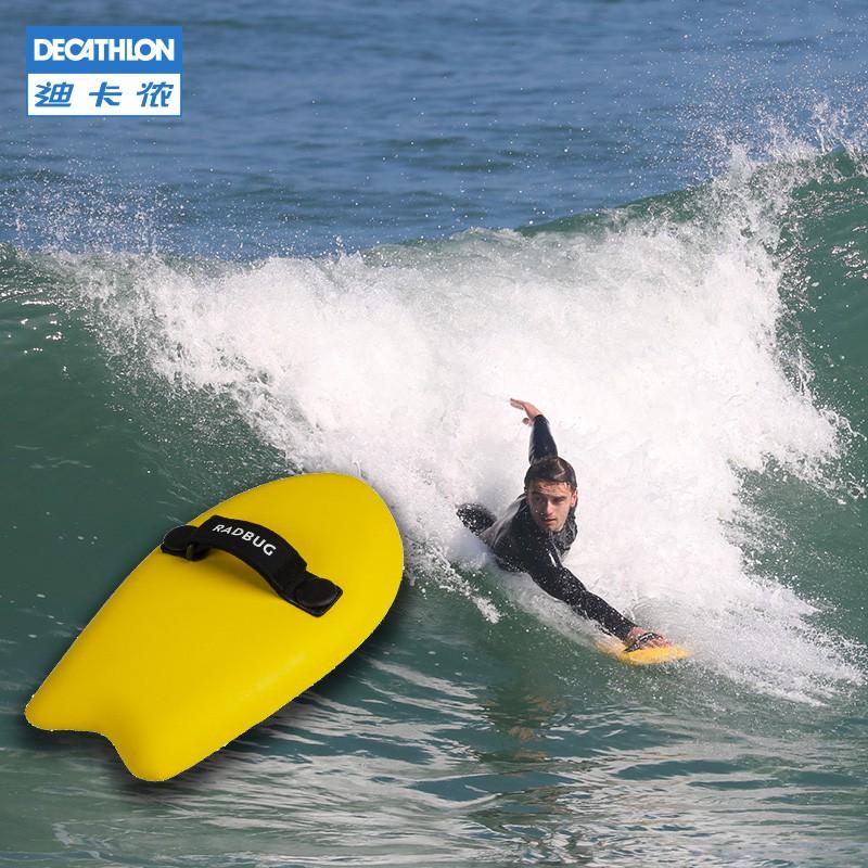 迪卡儂成人沖浪趴板游泳助力浮板兒童漂浮板OVO