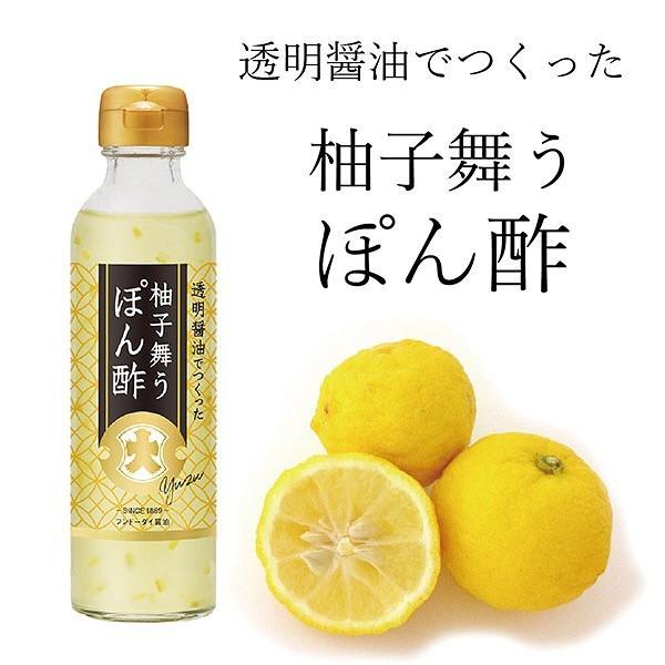 (預購) 日本@ 150週年 透明醬油 酸甜柚子醋 200ml