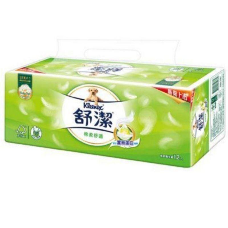 舒潔 棉柔舒適抽取式衛生紙110抽72包