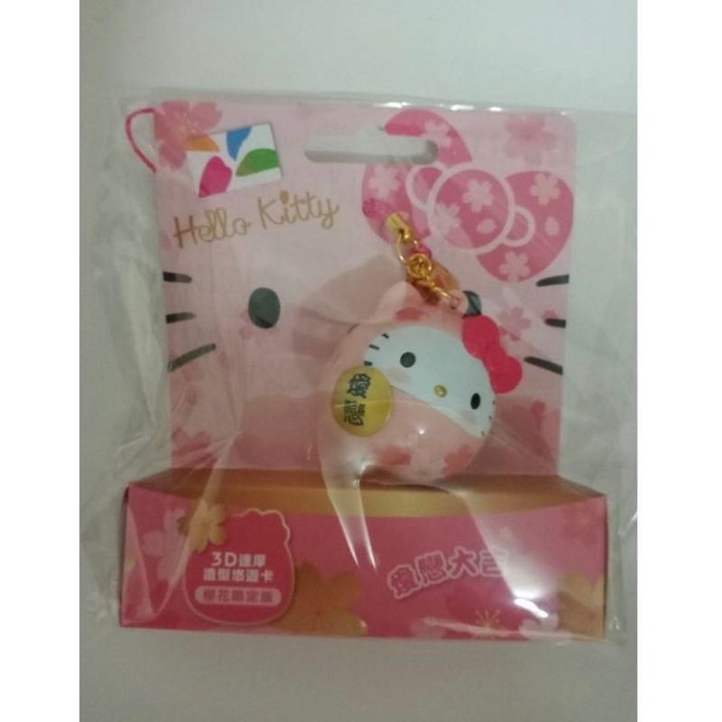Hello kitty 3D造型達摩悠遊卡-櫻花限定版 現貨