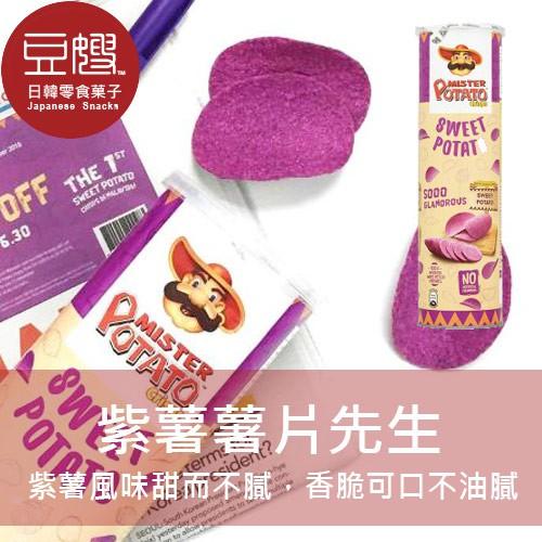 【薯片先生】馬來西亞零食 薯片先生 (紫薯/雞汁/起司/BBQ)