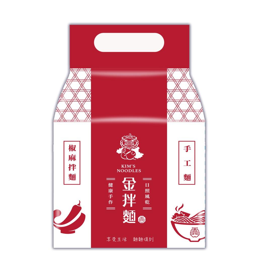 【金門 金拌麵】經典油蔥手工麵/特製椒麻手工麵/私房麻油手工麵 4包/袋