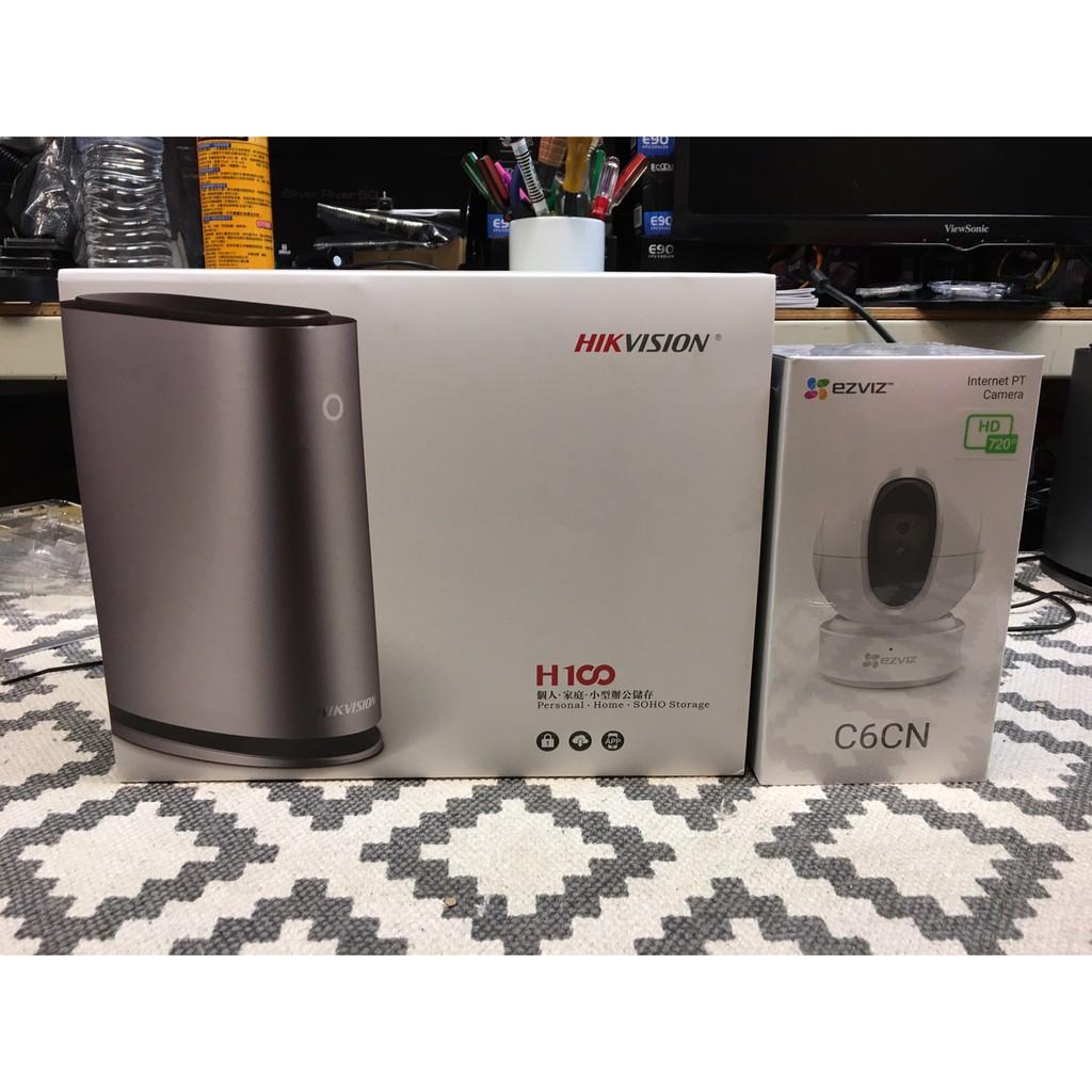 海康威視個人雲端H100 +2.5吋1TB 搭配 海康C6N 1080P攝像監控套餐