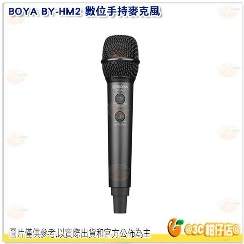 BOYA BY-HM2 數位手持麥克風 電容式 心型指向 收音 監聽 適用 Type C/ iOS/ 電腦 公司貨