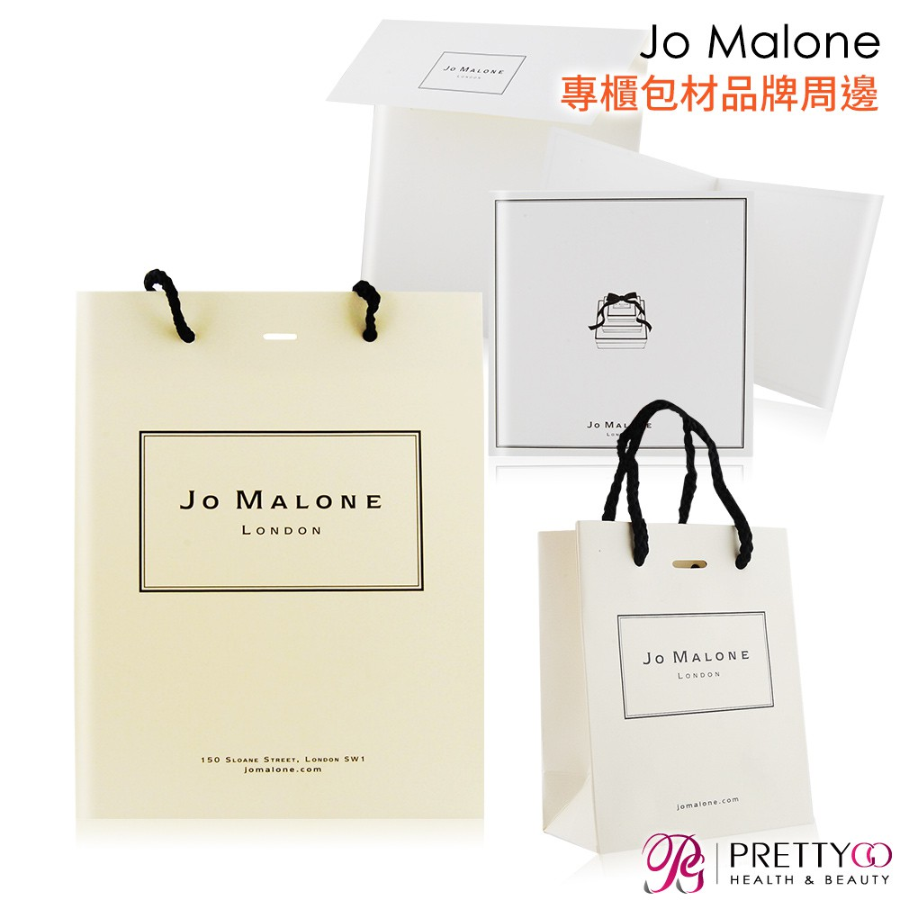 Jo Malone 專櫃包材品牌周邊(紙提袋/別針/禮物卡/卡片/信封/吸鐵褂飾)【美麗購】