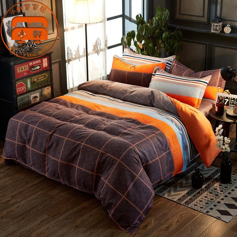 歐式線條格紋床包四件組 單人雙人加大特大 雙人床包 超親膚裸睡級 床單 床罩床套 被套被單 枕套 小軒家家居
