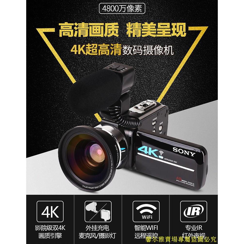 #熱搜#熱賣Sony/索尼 HDR-CX930E高清4K家用數碼DV攝像機夜視旅游wifi照相機