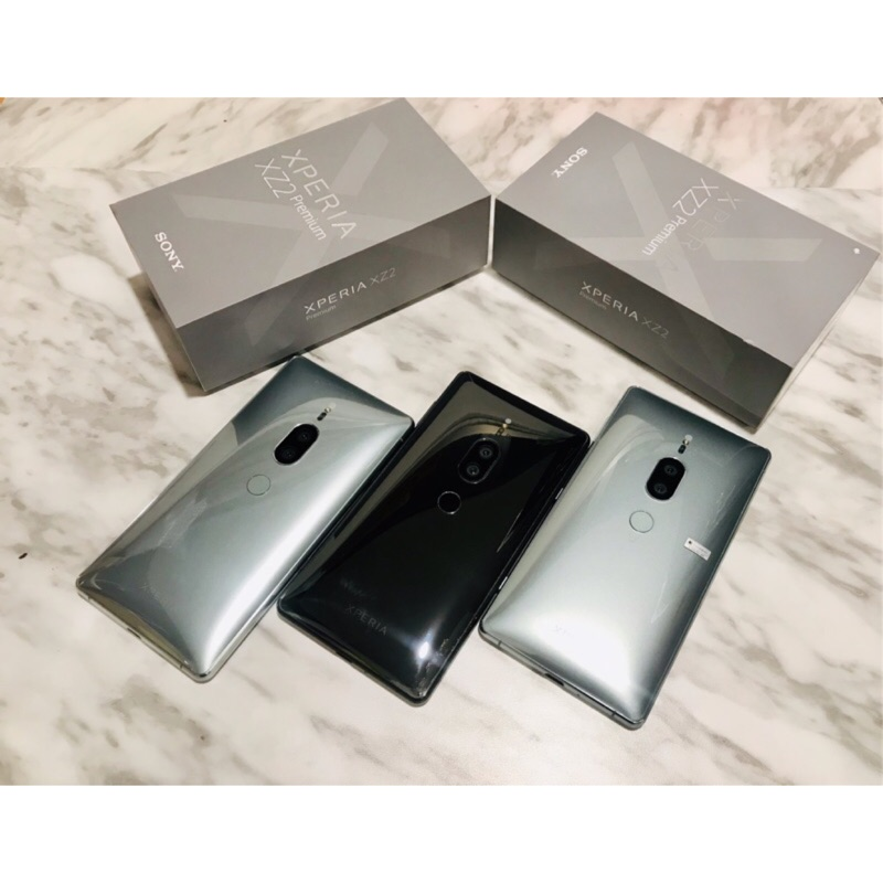 🌈5/1更新!降價嘍!🌈二手機 台灣版Sony xz2 premium(H8166/5.8吋/64GB/雙卡雙待