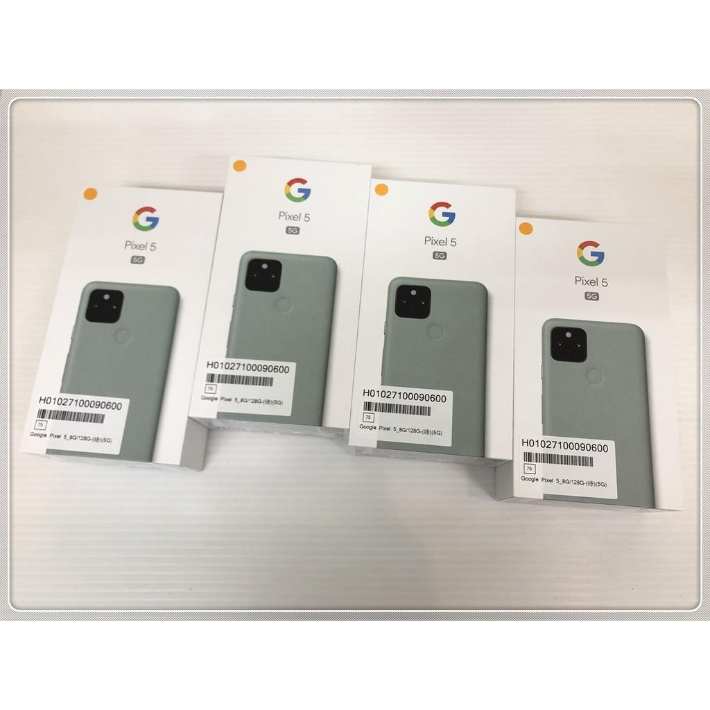 現貨 台灣公司貨 Google Pixel 5 綠色 未拆封新品