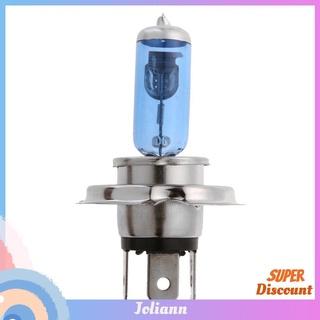 1Pc H4 12V 100 /  90W 5, 000K- 6, 500K 鹵素燈汽車頭燈燈泡