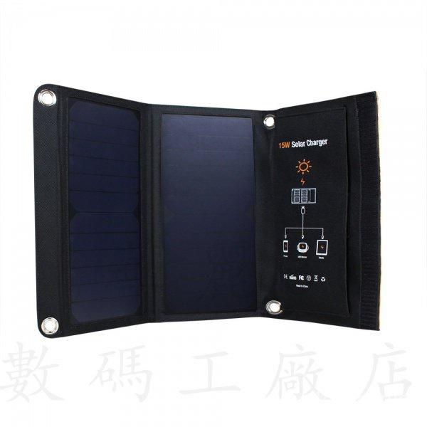 【現貨】Sunpower15W太陽能折疊充電包 戶外5v便攜快充 手機平板充電器