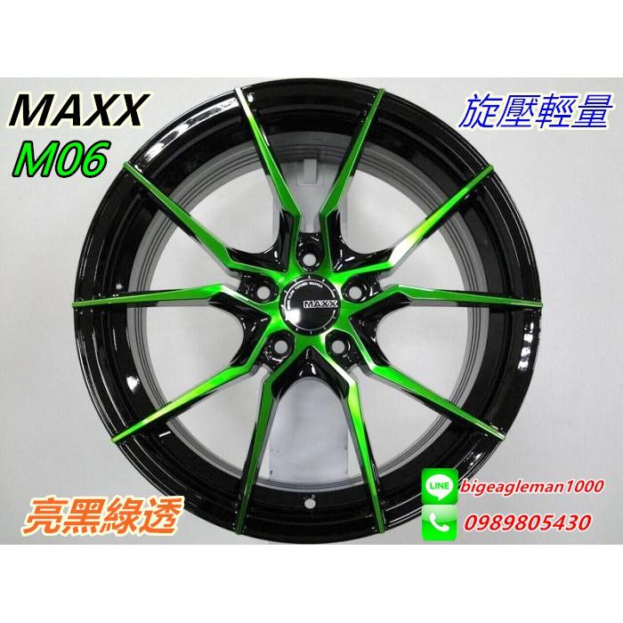 MAXX M06 18吋 5孔114.3 黑底綠透 旋壓輕量 MAZDA3 ELANTRA FORTIS CIVIVC