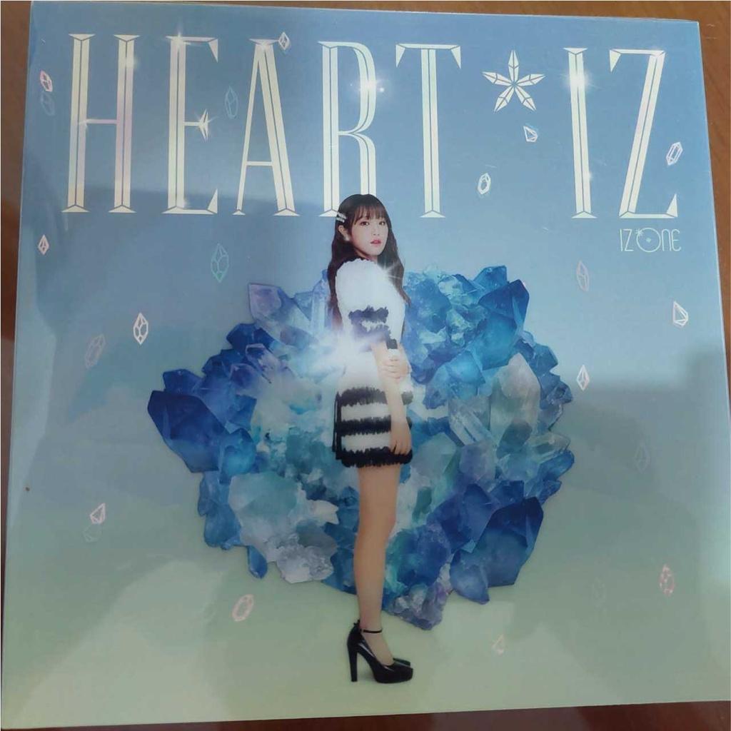 IZ*ONE 迷二 HEART*IZ Sapphire版 空專 含隨機物