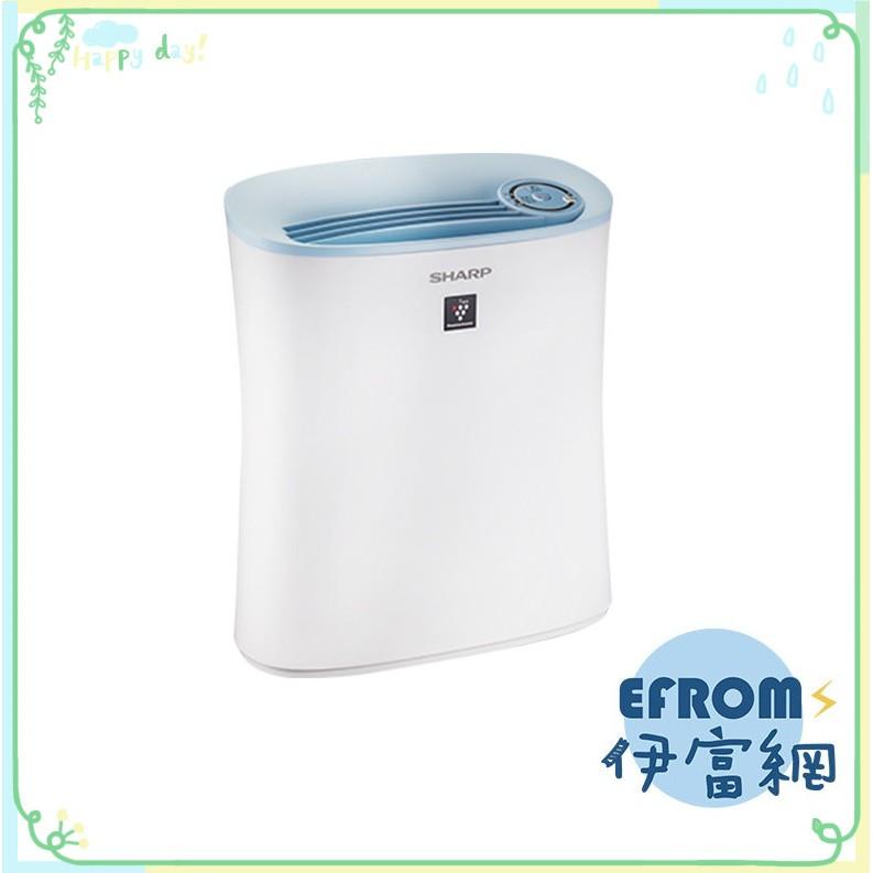 【免運】SHARP FU-H30T-W 6坪 除菌離子 空氣清淨機 * 附發票