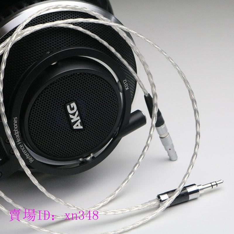 愛科技 AKG K812 K872 旗艦發燒 耳機升級線 平衡線