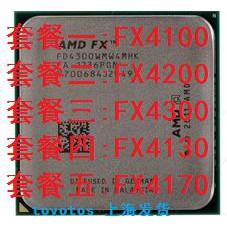[現貨]AMD FX 4100 4200  FX4300 4130 AM3+CPU FX推土機CPU 四核 拆機