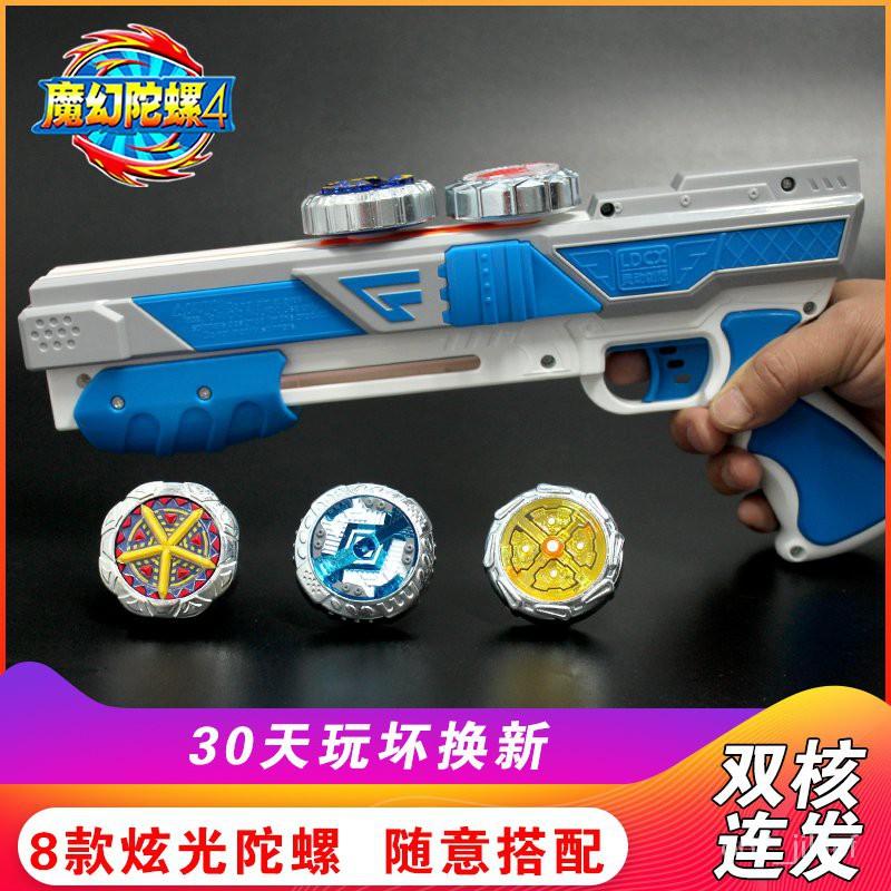 靈動創想魔幻陀螺4代雙核正版玩具兒童3發光新款5代戰鬥王盤套裝2 g51j