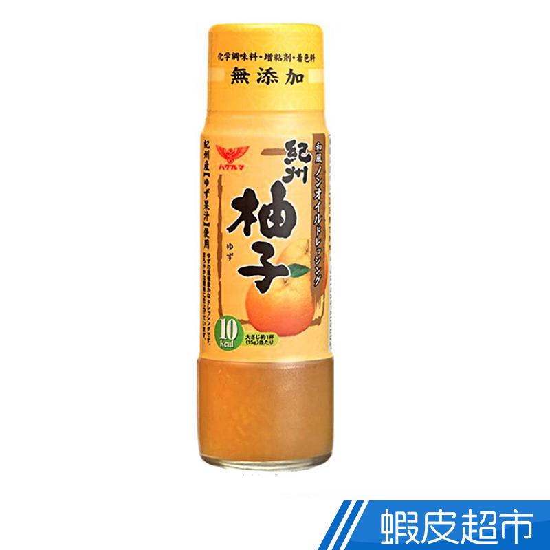 日本 HAGURUMA 和風紀州柚子調味醬 酸田的柚子風味 現貨 蝦皮直送