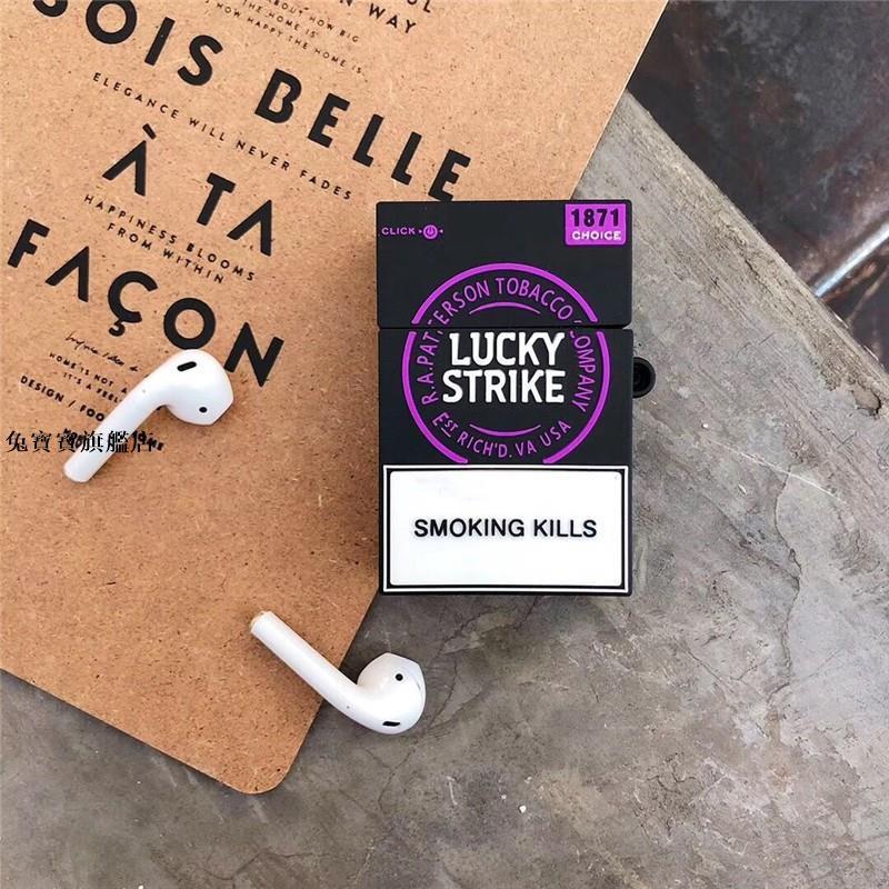 熱賣#airpods保護套 潮牌創意煙盒 #airpods2保護殼 1代2代通用 蘋果無線藍牙耳機套/兔寶寶旗艦店