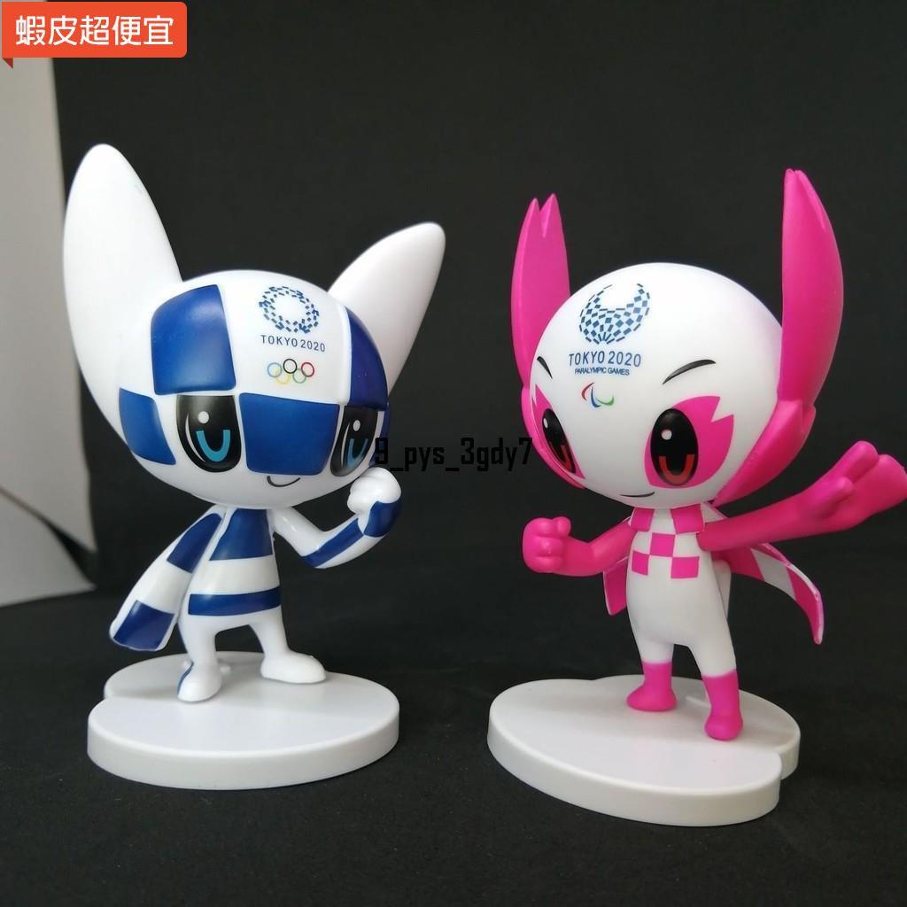 ⭐新貨直發⭐東京奧運東京奧運紀念品手辦2021東京奧運會吉祥物日本賽事紀念品手辦模型東京奧運會