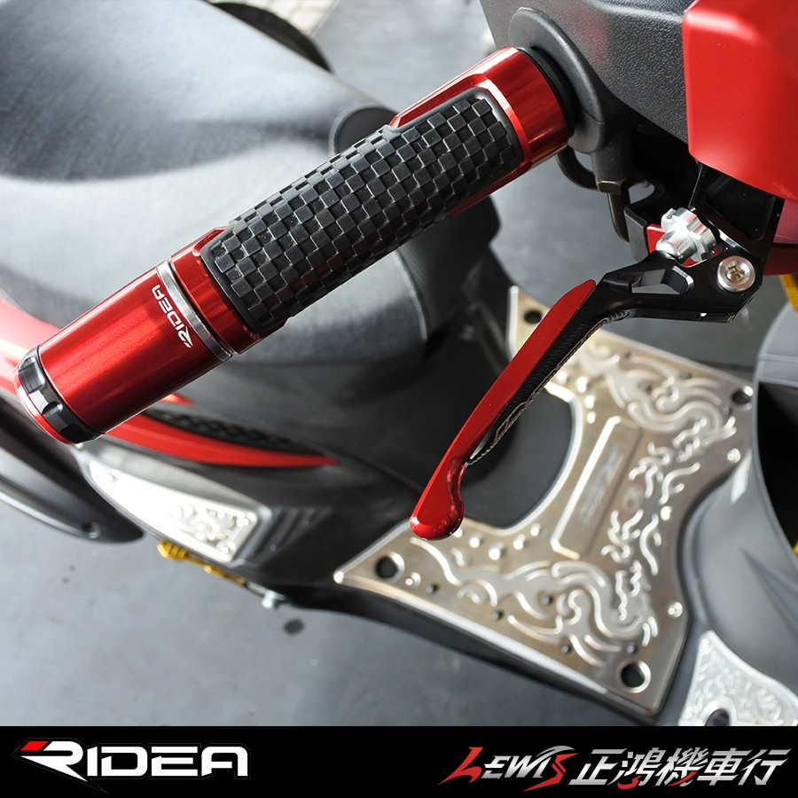 Ridea 手剎車功能拉桿 3D伸縮 折疊 煞車拉桿 新勁戰四代 RS ZERO FS OZ驚嘆 ES MY 正鴻機車行