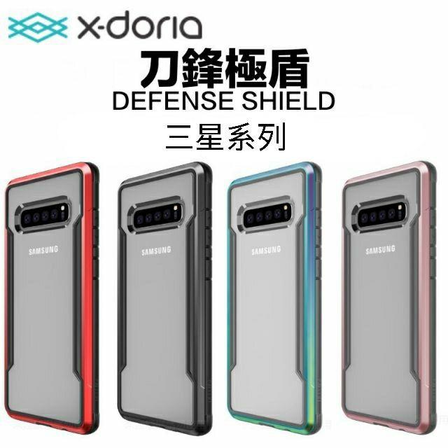 三星 刀鋒 Defense Note 8 9 10 20 S9 S20 Ultra note10+ 適用 軍規 防摔殼