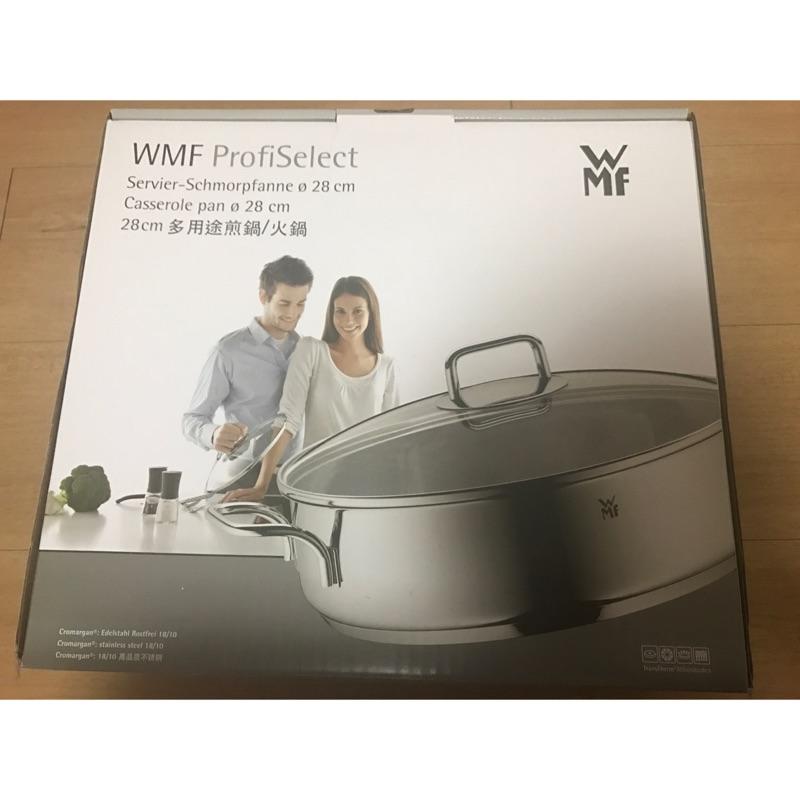 德國wmf多功能煎鍋/火鍋 28cm