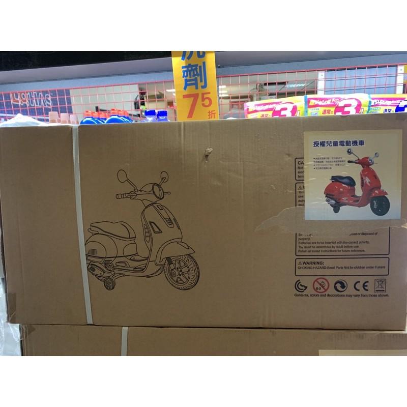 【實物拍攝】 好市多outlet 九折 原廠包裝 偉士牌兒童電動車