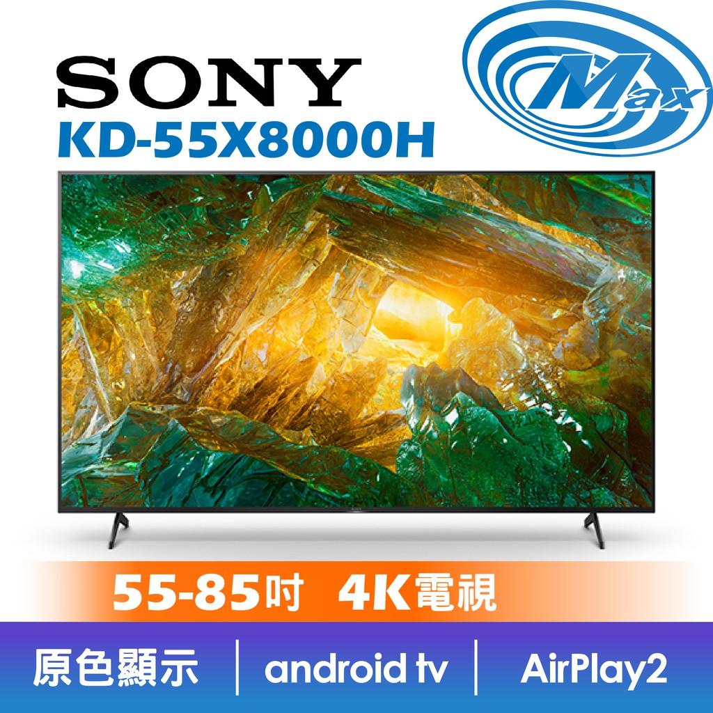 SONY 索尼 KD-55X8000H | 55-85吋 4K 電視 | X8000H 【55、65吋有現貨】