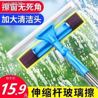 【現貨+免運】✖✎擦玻璃器伸縮桿雙面擦窗神器玻璃刷刮搽高樓清潔清洗窗戶工具家用