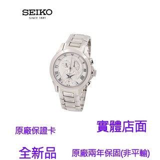 SEIKO Premier 人動電能 逆跳計時 紳士腕錶 7L22-0AR0S 新北市