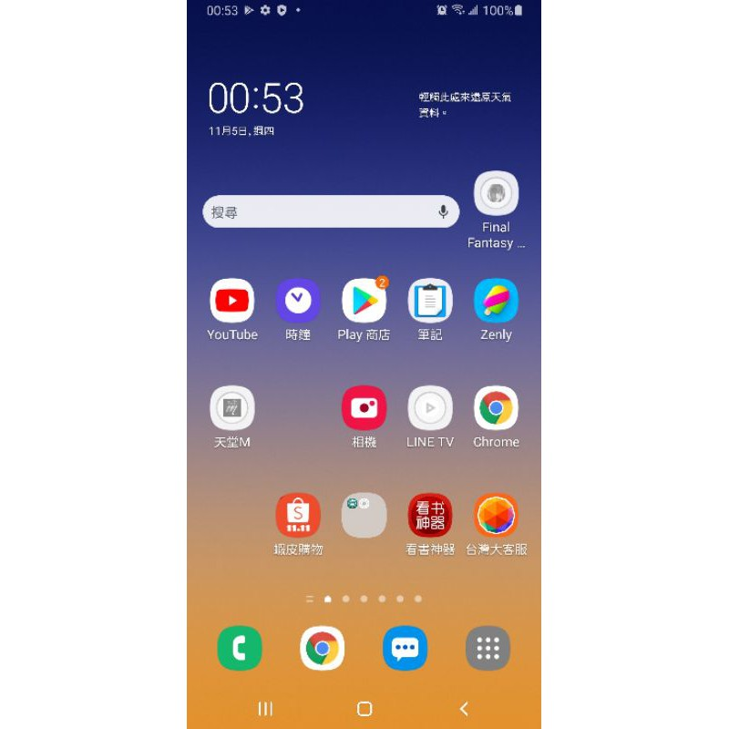 SAMSUNG 三星note8 64G二手手機