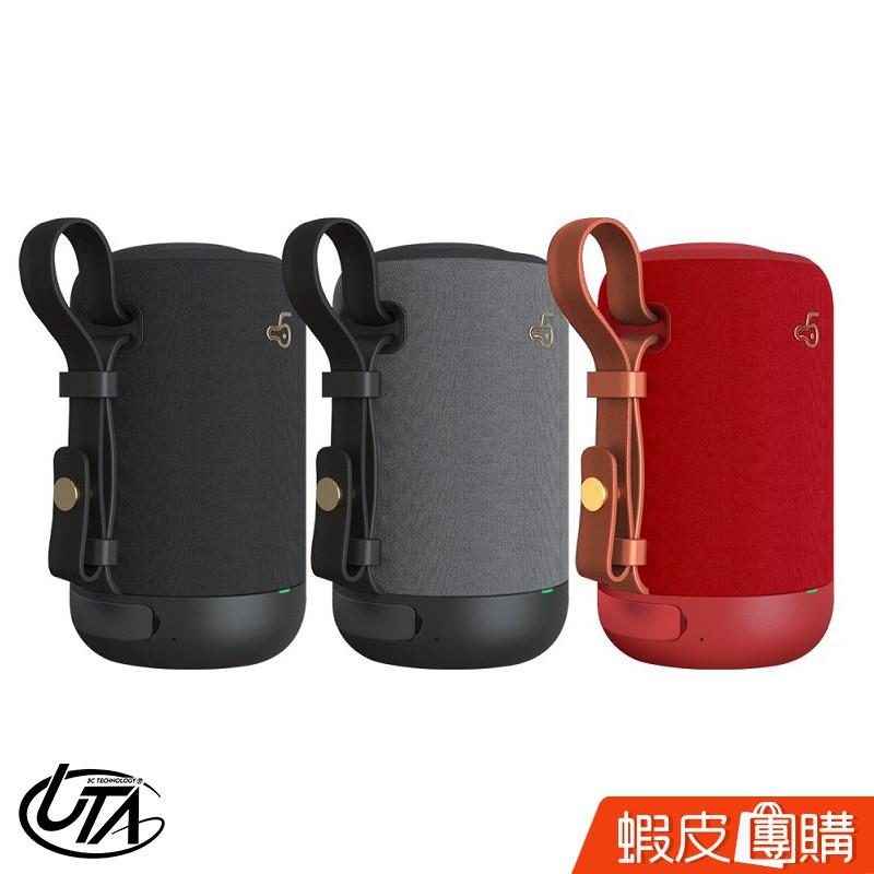 【台灣公司貨】U-TA SUB-11攜帶藍芽喇叭 重低音藍芽音響 HIFI音質 藍牙5.0 TWS雙聲道串聯 蝦皮團購