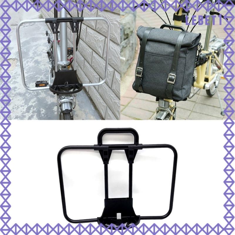 合金自行車前袋夾住支架背包Poreur架框架Brompton自行車貨物背包架
