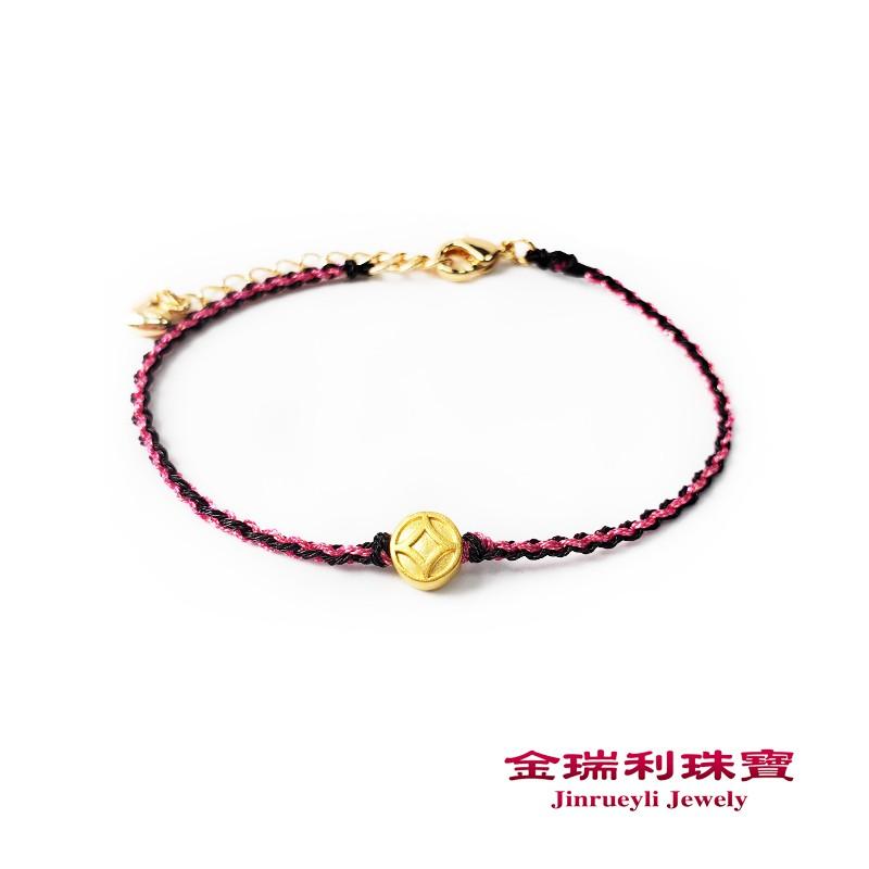 金瑞利珠寶9999純金 財源滿滿古錢0.03錢3D硬金黃金編繩手鍊