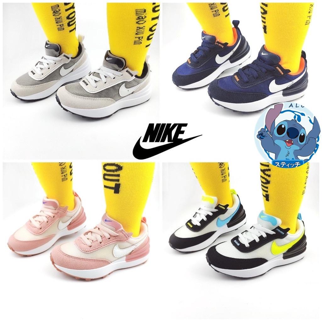 NIKE WAFFLE ONE童鞋 男女兒童網面透氣 復古運動鞋 華夫鞋 跑鞋兒童鞋 耐吉童鞋 休閒鞋 軟底親子鞋