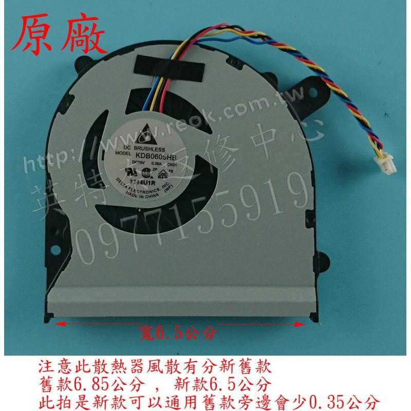 英特奈 ASUS 華碩 S400 S400C S400CA S400E 筆電 CPU 散熱 風扇  S400
