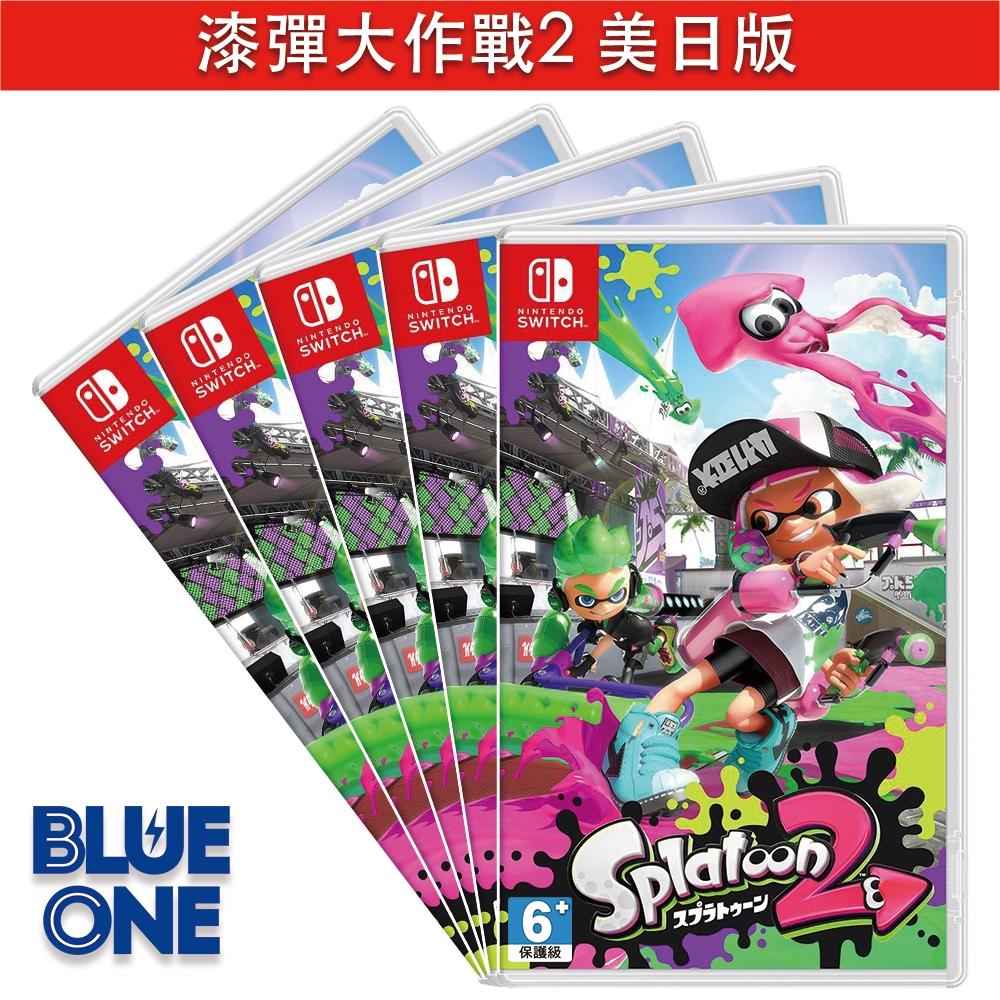Switch 漆彈大作戰 2 美日版 Blue One 電玩 Nintendo Switch 遊戲片 交換 收購