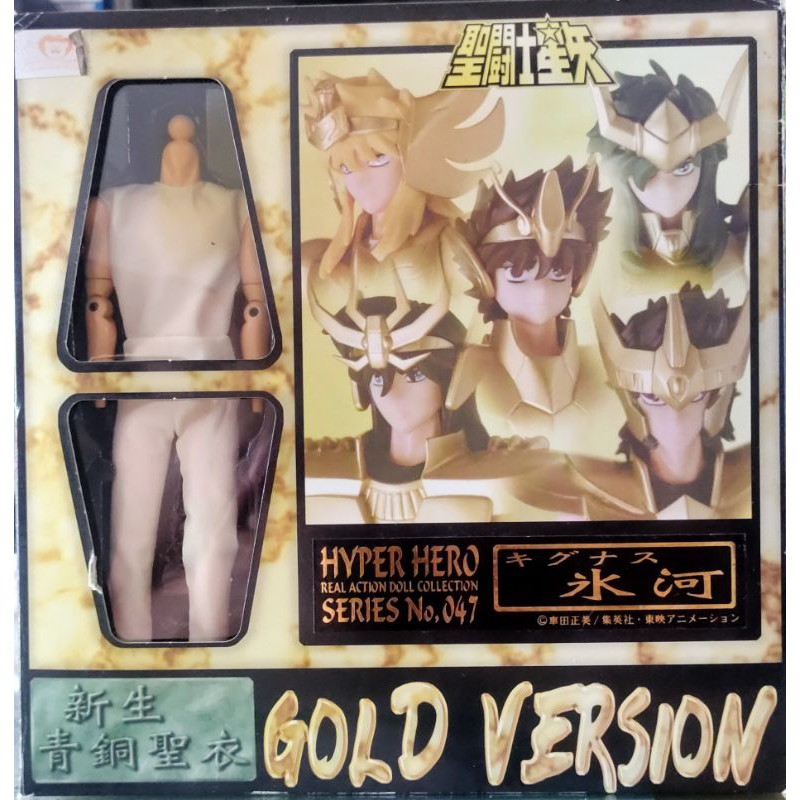 Hyper Hero 聖鬥士 新生青銅黃金聖衣 冰河 大塚鳥頭牌 日版金證