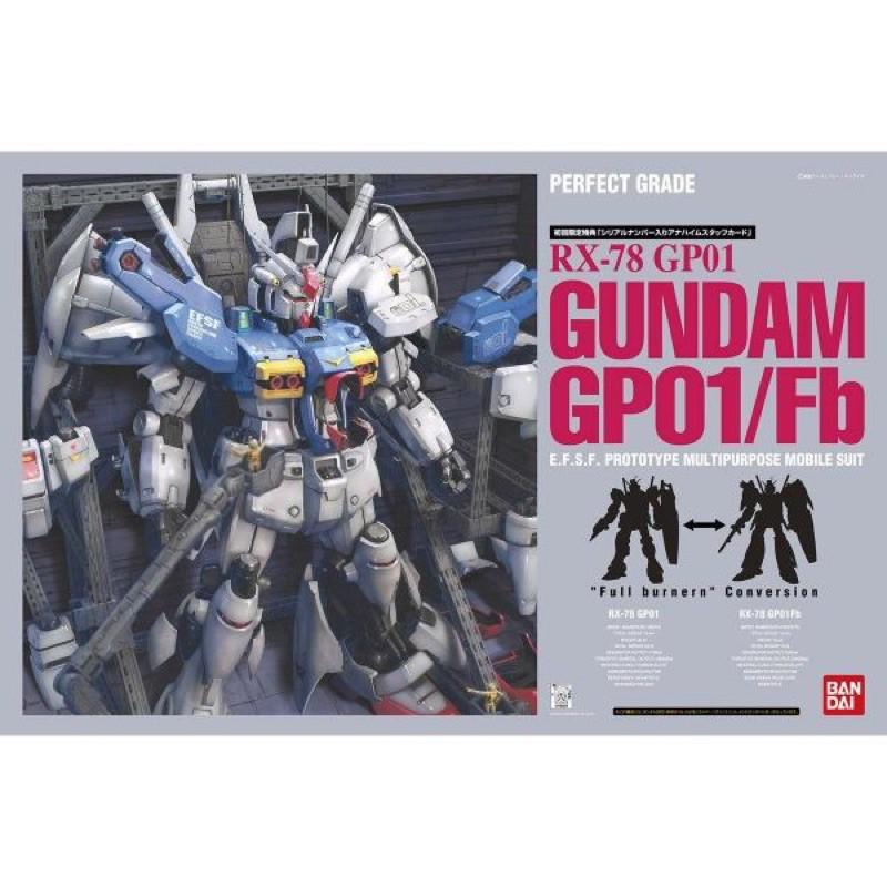 全新 現貨 BANDAI 萬代 PG 1/60 機動戰士 鋼彈 0083 GP01/Fb RX-78 星塵回憶 組裝模型
