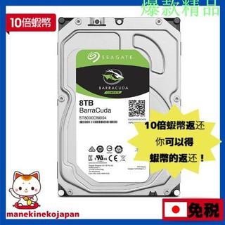 Seagate 希捷 3TB 4TB 6TB 8TB 新梭魚 3.5吋硬碟 HDD 硬碟 行動硬碟 外接硬碟 內接硬碟 桃園市