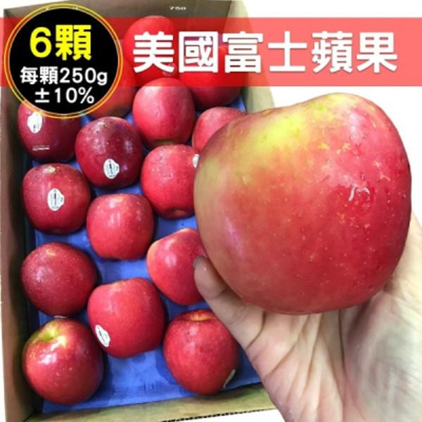 美國富士蘋果(每顆約250g±10%)【果之蔬】