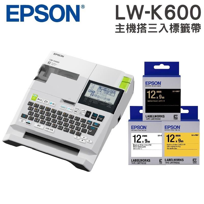 EPSON LW-K600 手持式高速列印標籤機 搭標籤帶3入市價399元任選
