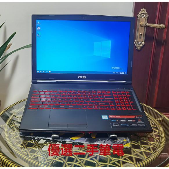 💕優選二手筆電💕 微星GL63 8re i7-8750H+8GB+128GB+1TB+GTX1060-6GB