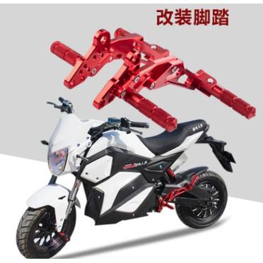 PTST 腳踏支架腳蹬後座腳踏板電動自行車專用 電動車改裝配件 鋁合金INSKEY戰狼極酷獨角獸