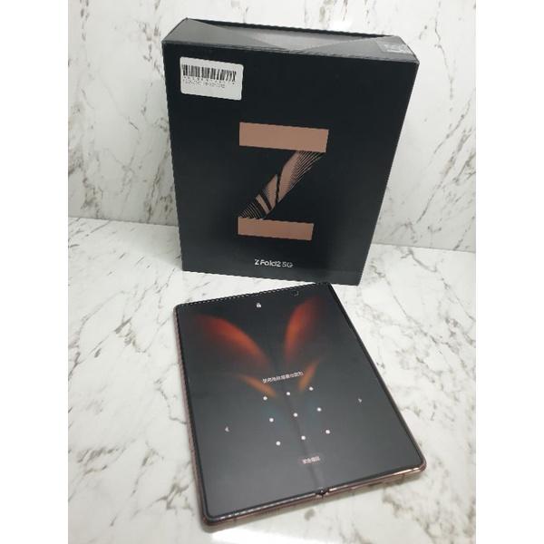 samsung Galaxy Z Fold2 5G 256g優質二手品 三星 s21 s20 S10 plus