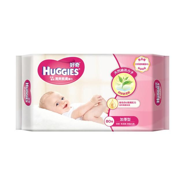 好奇綠茶清爽親膚嬰兒濕巾厚型80片x18包箱購
